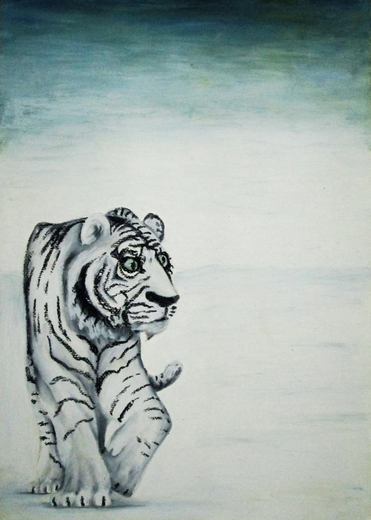 FAR AWAY TIGER